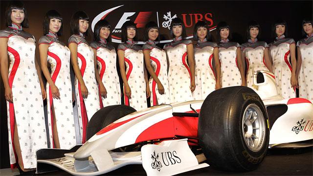 Formula one china640