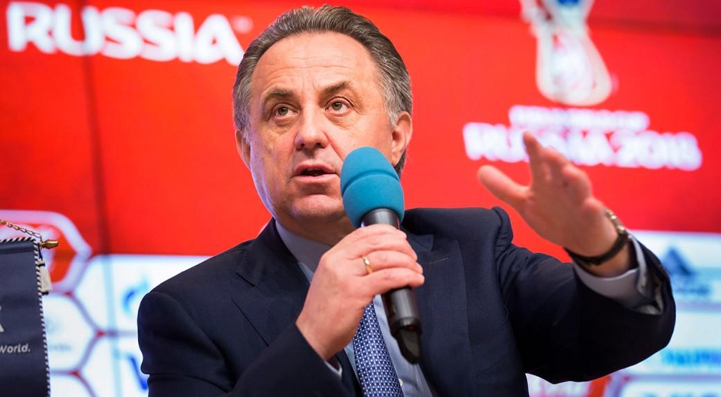 Vitaly-Mutko;-2018-World-Cup