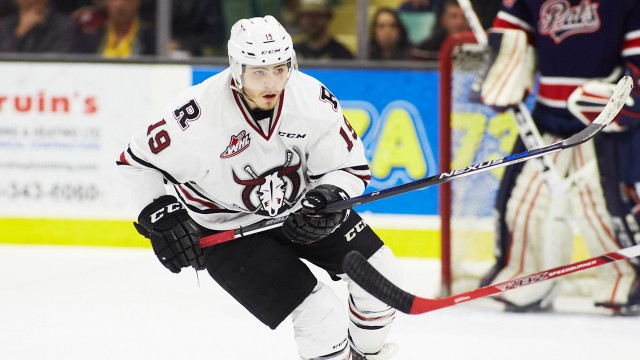 Jake-DeBrusk;-Red-Deer-Rebels;-WHL;-CHL;-WHL-Playoffs;-2016-MasterCard-Memorial-Cup;-Boston-Bruins;-2015-NHL-Draft;-Sportsnet
