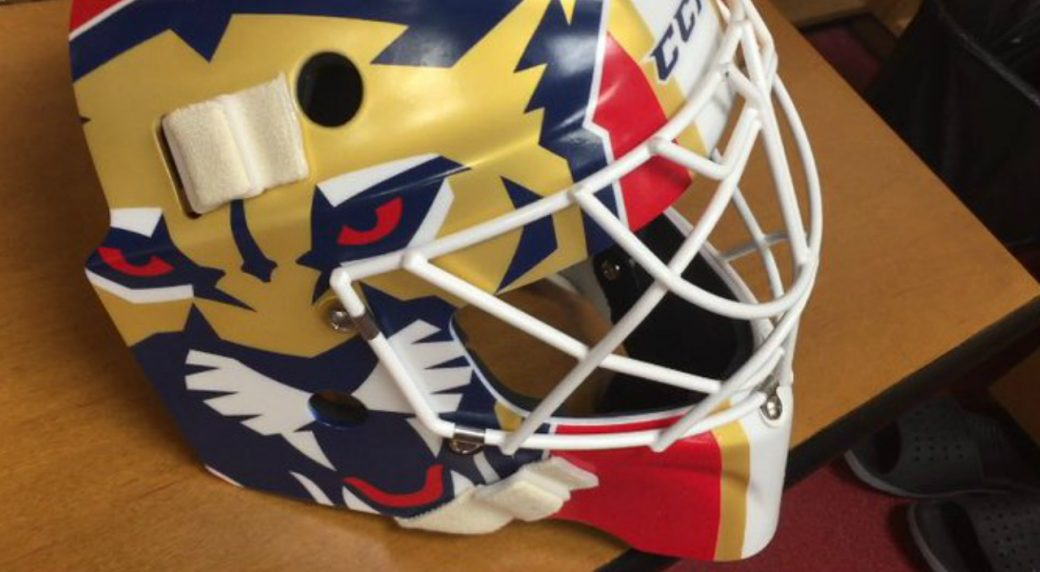 Check Out Roberto Luongo S New Mask Sportsnet Ca