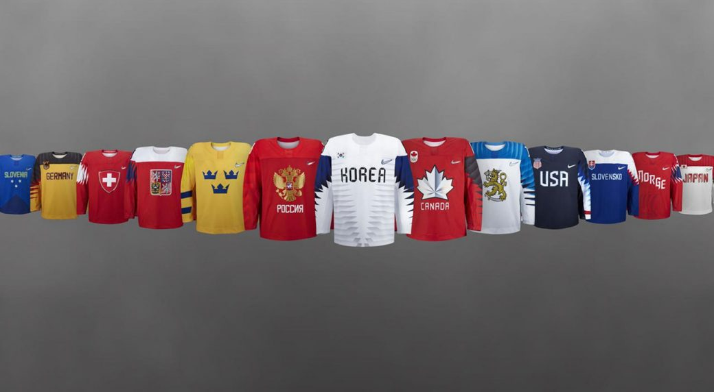 34cc4bba9 Nike unveils remaining Olympic hockey jerseys for Pyeongchang Games ...