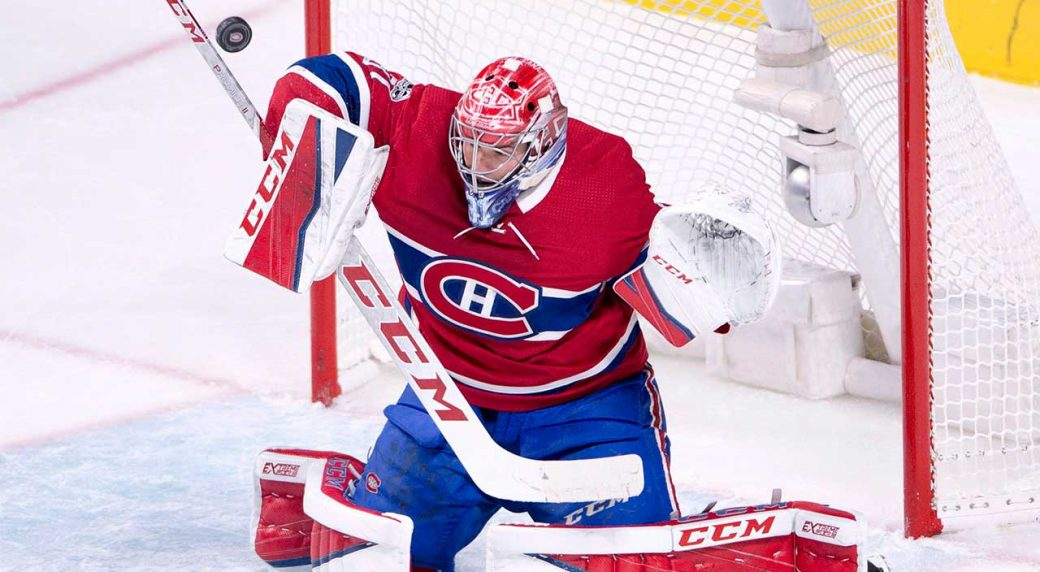 innovative design 58561 10e61 Carey Price could return to Canadiens practice Friday ...