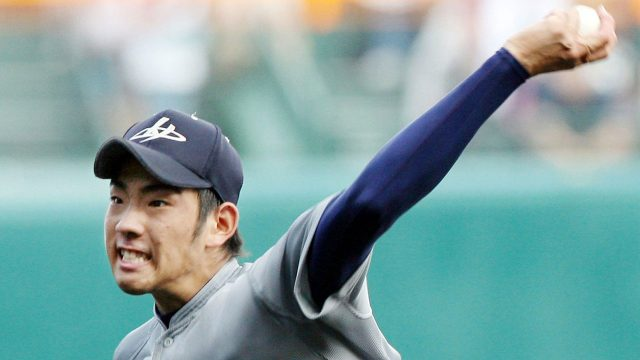 Yusei-Kikuchi-MLB-eligible