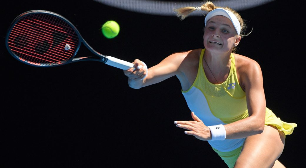 ITF rejects doping ban appeal for quarantining Yastremska