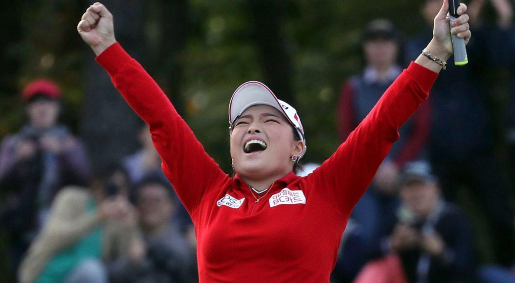 South Korean players lead at LPGA tournament in Busan