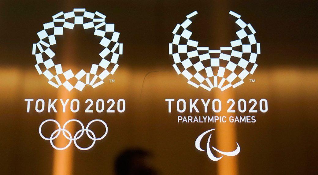 Resultado de imagen para tokyo 2020 olimpic paralimpic