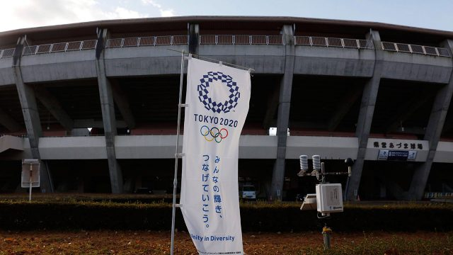 Tokyo-baseball