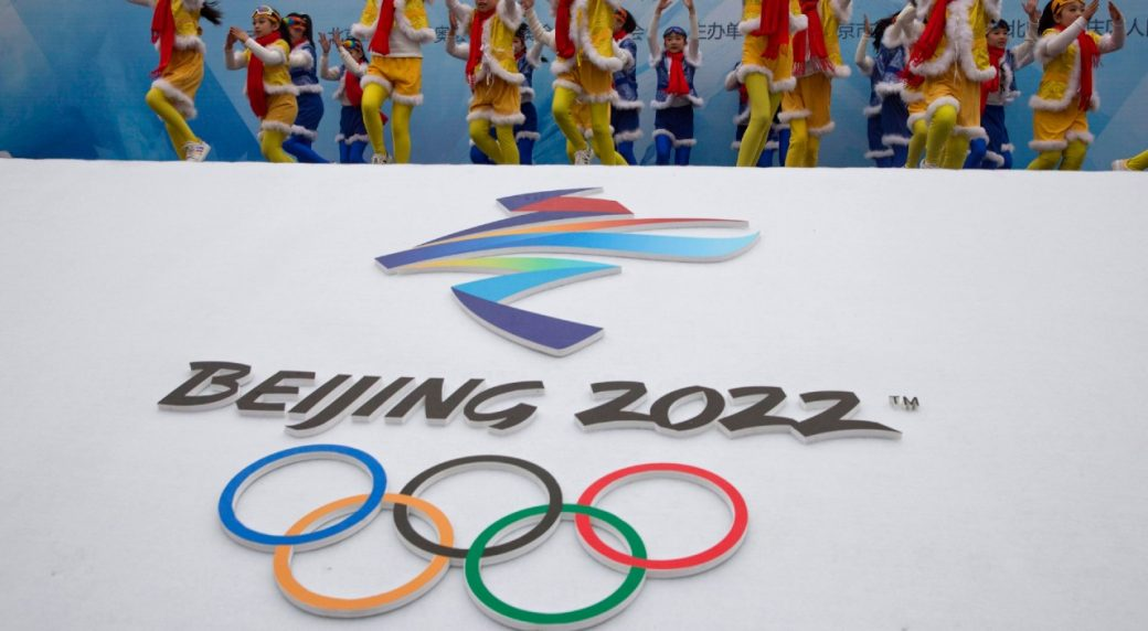 Qualification deadline for Tokyo games moved
