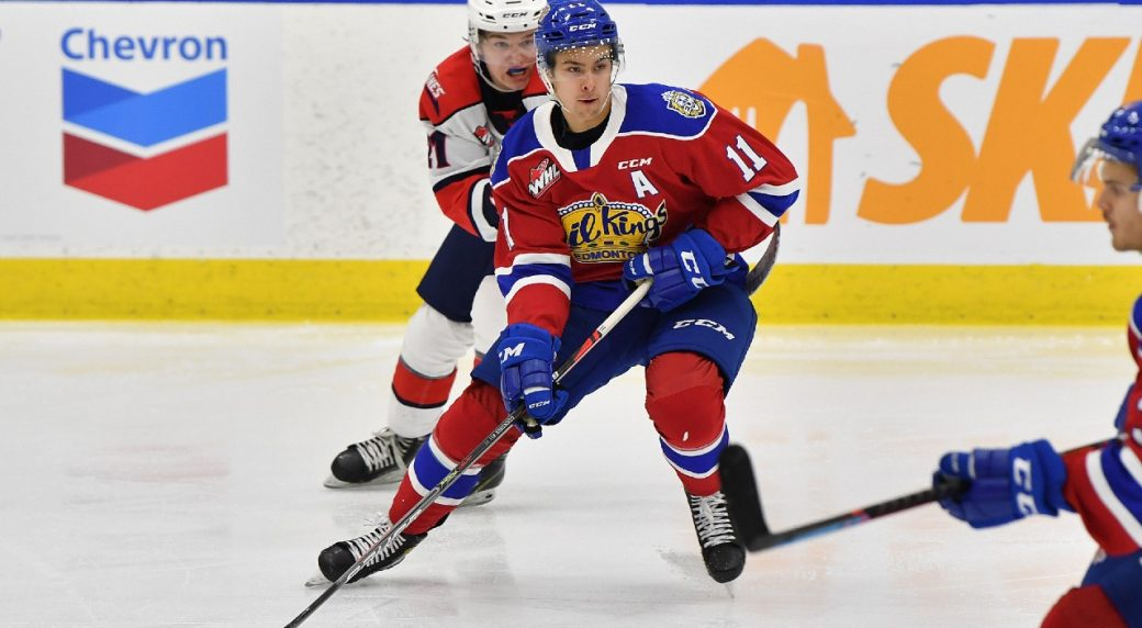 Prospect of Interest: Complete offensive winger Dylan Guenther